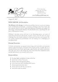 Server Job Description Resume Sample Twnctry