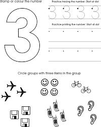 Number Three Worksheet | Free Preschool Printable