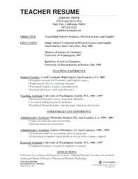 Child Care Teacher Assistant Sample Resume Enchanting Teaching Skills For Resume Teacher Resume Teacher Skills Resume