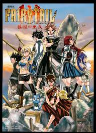 Fairy Tail Movie 1: Houou no Miko - Gekijouban Fairy Tail: Houou no Miko | Priestess of the Phoenix | Fairy Tail: The Phoenix Priestess (2012)