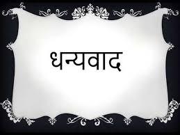 hindi essay on rabindranath tagore रबिन्द्रनाथ hindi essay on rabindranath tagore रबिन्द्रनाथ टैगोर पर निबंध