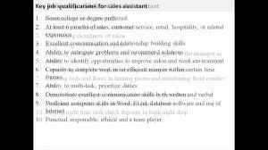 Sales Assistant Job Description Youtube