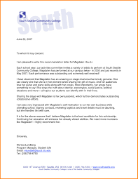 Examples Of Executive Resumes Certification Letter Sample To Whom