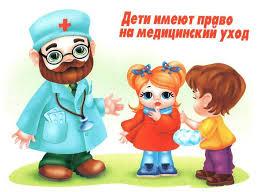 Сайт МОУ Лицей с Ельники Медицинский кабинет Медицинский кабинет