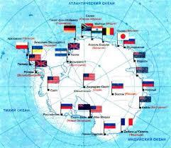 Современные исследования Антарктиды География Реферат доклад  Рис 126 Полярные станции в Антарктиде