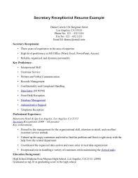 Medical Receptionist Resume Free Download Www Freewareupdater Com