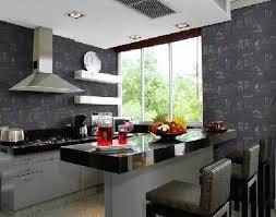 Beau Stock De Papier Peint Cuisine Moderne Maison De Design