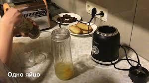 #лайфхак#рецепт#Домашниймайонез при помощи <b>Блендера</b> ...