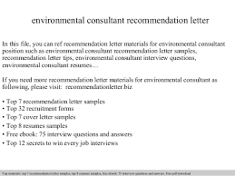 Environmental Consultant Recommendation Letter
