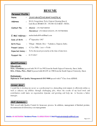 12 Format On How To Write A Cv About Yourself Appication Letter