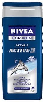 Купить гель для душа <b>3</b> в 1 <b>Актив 3</b> Active Men 250мл NIVEA для ...