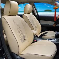 custom car interior seats. Modren Car Aliexpresscom  Buy CARTAILOR Automobiles Seat Covers U0026 Supports Fit For  Audi R8 Black PU Leather Car Seats Cushion Cover Interior Accessories Set From  For Custom Car Interior Seats