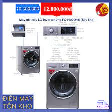 Máy giặt sấy LG Inverter 9kg FC1409D4E - Điện Máy Tồn Kho