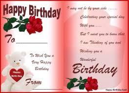 Birthday Cards Templates Best Friend Birthday Card Templates Happy Holidays