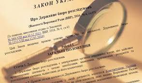 Картинки по запросу ДБР