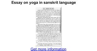 essay on yoga in sanskrit language google docs