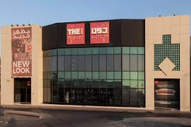 Design One Dubai The One Stores The One Jumeirah The One Where Price And