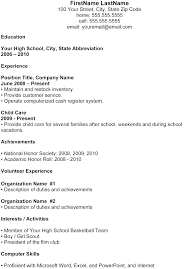 Chronological Resume Sample – Districte15.info