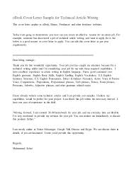 Cover Letter For Technical Writing Position Hotelodysseon Info