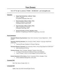 best expected graduation date resume ideas simple resume office