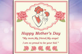 Mothers Greeting Card Mothers Day Greeting Card