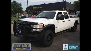 2008 White Chevy Silverado 17222 - YouTube