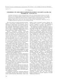 Отчёт о музейной практике образец Школа семьи Жануя  Некоторые вузы хотят видеть в конце отчета о практике глоссарий с расшифровкой всех терминов используемых в отчете Отчет о Прохождении Музейной Практики
