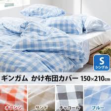 gingham comforter comforter cover single orange sand charcoal blue