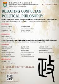 comparative political theory warp weft and way debating confucian political philosophy at hku on feb 14