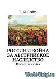 книги по истории бесплатно,бесплатные книги по истории, книги ...