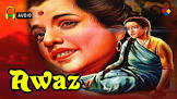 Zia Sarhadi Aawaz Movie