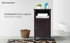 Best Bath Decor bathroom floor cabinets storage : Amazon.com: SONGMICS Bathroom Floor Storage Cabinet Adjustable ...