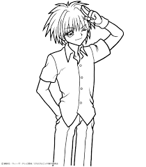 Small Picture Kaito coloring pages Hellokidscom