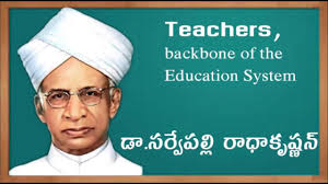 Teachers Day Quotes Popular In India