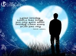 feeling sad and lonely boy in love tamil images for fb cover photos