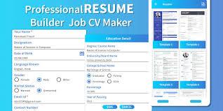 Professional Resume Builder Job Cv Maker 1 3 Apk
