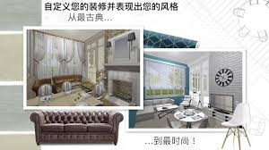 home design 3d full version new update 2016 youtube