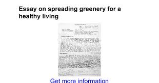 essay on spreading greenery for a healthy living google docs