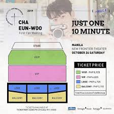 Frontier Park Seating Chart Update Cha Eun Woos Fan Meeting In Manila Ticketing