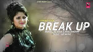 makeup breakup new punjabi song makeup vidalondon