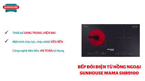 Bếp đôi điện từ SUNHOUSE MAMA MMB9200MIX - YouTube