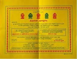 12 best wedding invitation design images on pinterest wedding Wedding Invitations Wording Tamil indian style invitation design sample tamil nadu spacial wedding invitation wording family hosting