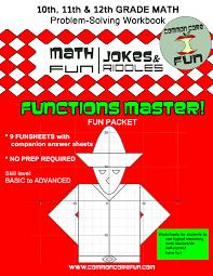 FUNctions Master Fun PacketCommon Core Math Fun!