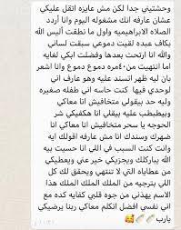 """☆ šħαмκħα on Twitter: """"المفهوم العميق من ورد ( التحدي ) الصلاة الابراهيمية  🙏🏻🙏🏻🙏🏻✨✨✨ ٠ #شامخه_الخير… """""""