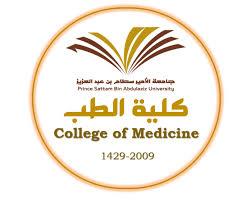 The latest tweets from @psau_edu_sa نبذة عن الكلية College Of Medicine