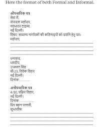 Formal Letter Latest Format What Is The Latest Format For Both Formal And Informal