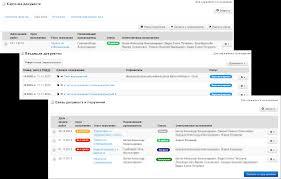 Планирование аудиторских проверок курсовая загрузить Планирование аудиторских проверок курсовая подробнее