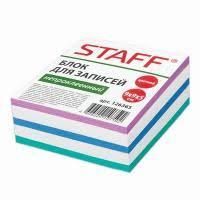 <b>Блок для записей Staff</b> непроклеенный куб 9*9*5 цветной 126365 ...