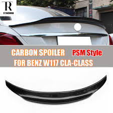Для Mercedes CLA Class W117 C117 X117 PSM Style задний ...