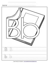 Alphabet b sound handwriting worksheets for kids including consonent sounds, short vowel sounds and long vowel sounds for preschool and kindergarden. Letter B Worksheets Recognize Trace Print